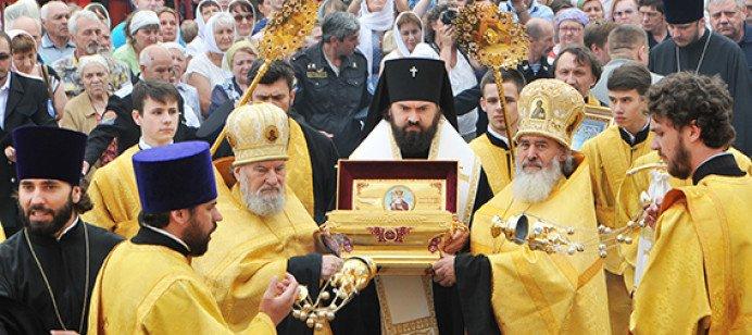 Крестителю Руси посвящается