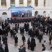 Открытие всемирного Конгресса