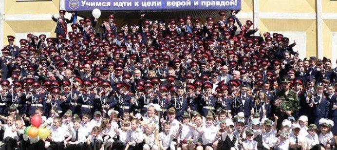Здорово живете, казаки-кадеты!