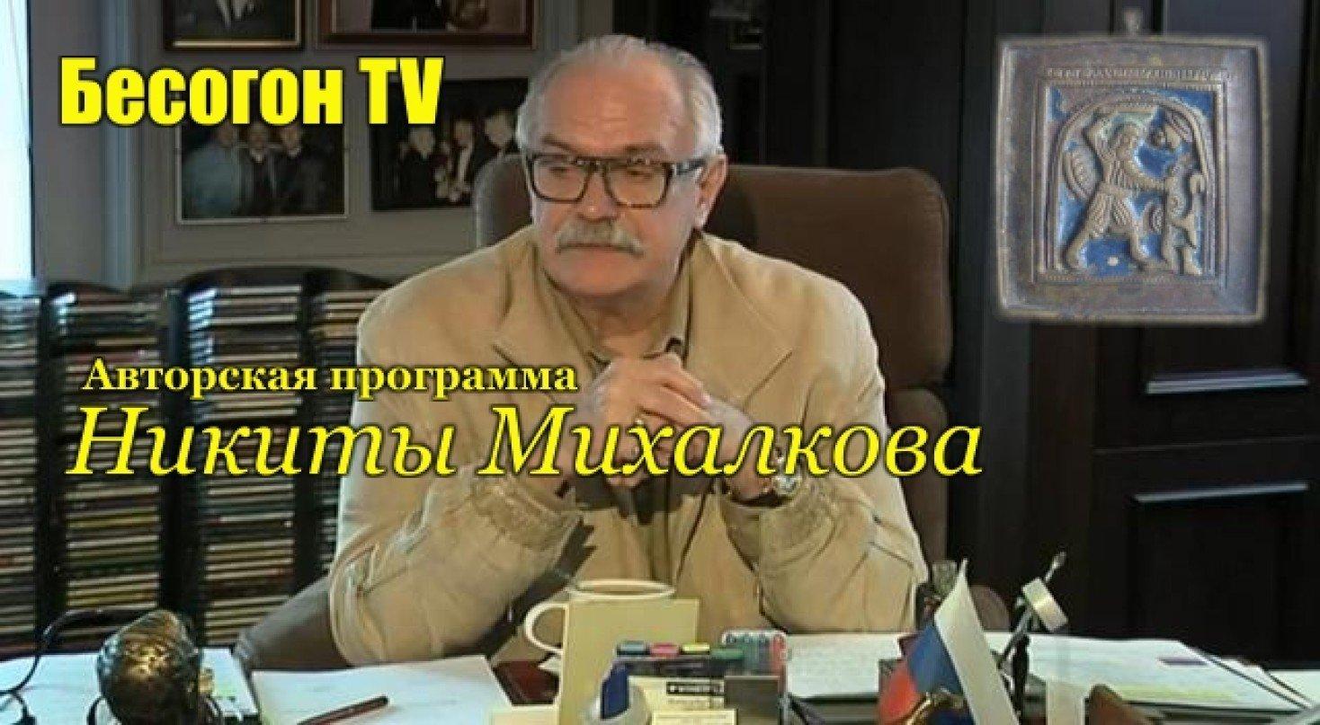 mihalkov-pop-gapon