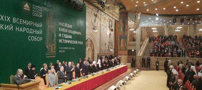 Всемирный русский собор в СМИ