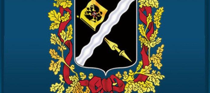 Газета «Казачье Ставрополье»