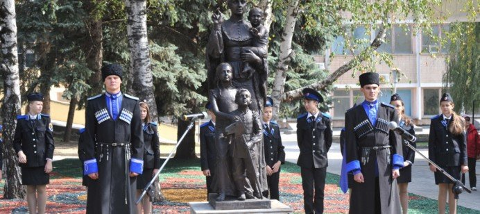 4 декабря. День матери-казачки