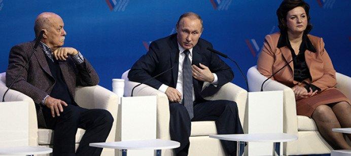 Владимир Путин о репрессиях Советов